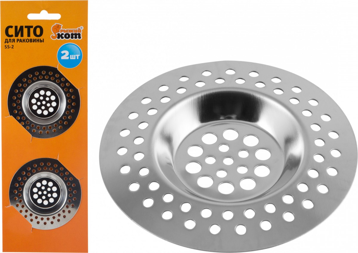 Сито для раковины (метал/силикон) SS-2